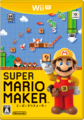 Box JP - Super Mario Maker.png