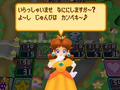 Daisy Itadaki Street DS.png