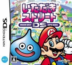 Original Boxart of Itadaki Street DS.