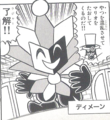 Super Mario Kun Volume 37 Dimentio.png