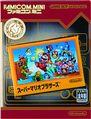 SMB Famicom Mini Box.jpg