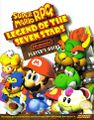 Super Mario RPG Player's Guide.jpg