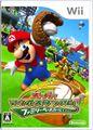 Super Mario Stadium Family Baseball cover.jpg