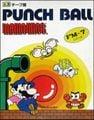 PBMB Boxart.jpg