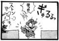 Mario ExtraJump SM4MT.png