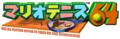Mario Tennis 64 Japanese logo.png