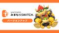 NSwitch ParentalControls Japanese Bowser Bowser Jr Playing.jpg
