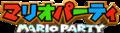 Mario Party logo JP.png