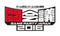Super Mario Maker Bookmark Tokaigi 2016.png