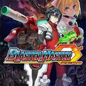SIU - Blaster Master Zero.png