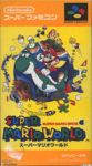 Super Mario World game cover: The japanese version of the game cover