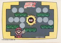 A Nintendo Game Pack scratch-off game card of Super Mario Bros. 2 (Screen 4 of 10)