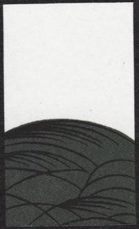 Third card of August in the Club Nintendo Hanafuda deck.