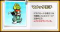 M&LSS+BM - Japanese Character Bio Prince Peasley.png