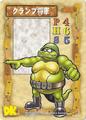 DKCG Cards - Klump.png