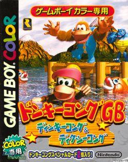Donkey Kong GB: Dinky Kong & Dixie Kong boxart