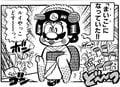 Luigi Kimono SuperMarioKun 9.jpg