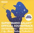 Super Mario Galaxy Original Soundtrack Regular Version.png