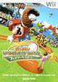 Mario Super Sluggers Shogakukan.jpg