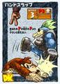 DKC CGI Card - Throw Donkey Kasplat.png