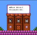 Kaettekita Mario Bros Slots.png