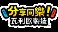 Title Logo zhTW.png
