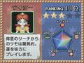 Daisy Yakuman DS.png