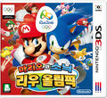 Mario & Sonic at the Rio Olympics South Korea boxart.jpg