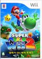 Super Mario Wii 2 Adventure Together SK boxart.png