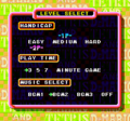 Tetris & Dr. Mario mixed mode settings.png