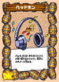 DKC CGI Card - Supp Headphones.png