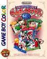Game Boy Gallery 3 JP cover.jpg