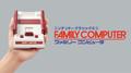 NintendoClassicMini-Famicom.png