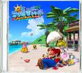 Soundtrack Sun JP-Super Mario 3D All-Stars.png