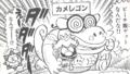 Super Mario Kun Volume 37 Francis.png