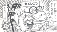 Francis abducting a cross-dressing Mario in the Super Paper Mario arc from volume 37 of the Super Mario-Kun