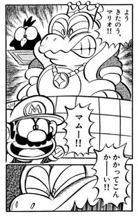 Wart in Super Mario-kun