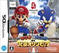 Mario & Sonic at the Olypmic Games Ds Jp box.jpg