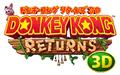 Logo JP - Donkey Kong Country Returns 3D.png