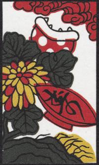 First card of September in the Club Nintendo Hanafuda deck.