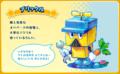 Character Insight8 - Mario & Luigi Dream Team.png