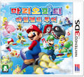 Mario Party Island Tour South Korea boxart.jpg