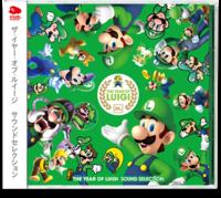 The Year of Luigi Soundtrack CD Case
