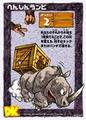 DKC CGI Card - Comb Rambi.png