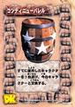 DKC CGI Card - Supp Star Barrel.png