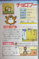 SMCE page 44.png