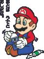 SMWGPB6 Mario Assembling Robot.png