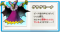 M&LSS+BM - Japanese Character Bio Cackletta.png