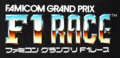 F1 Race - logo with subtitle.png