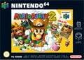 Mario Party 2 Box pals.jpg